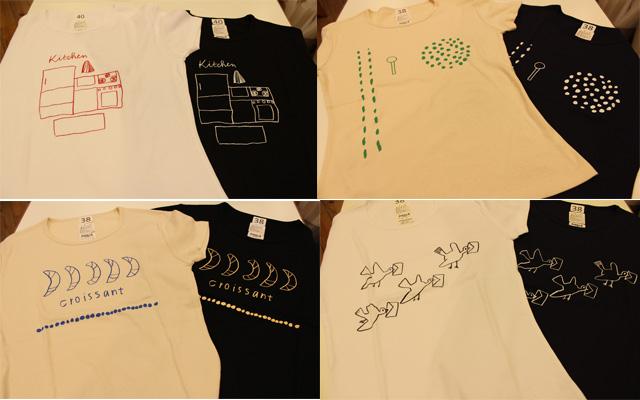 2014Tシャツ2