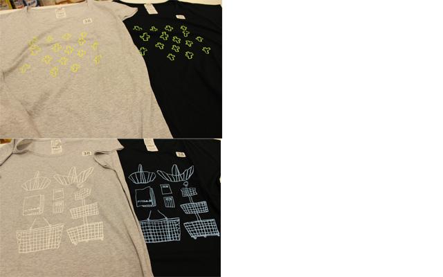 2014Tシャツ4