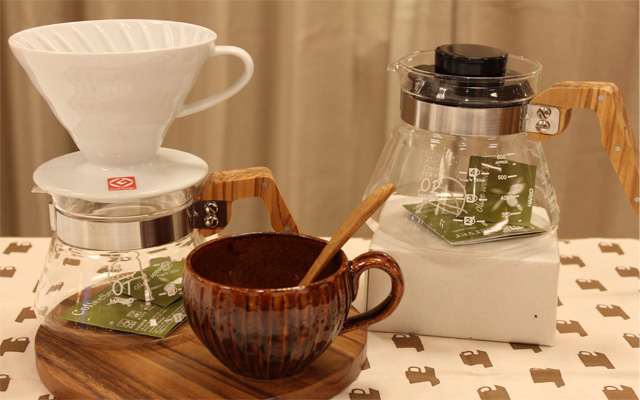 コーヒーサーバーオリーブ1