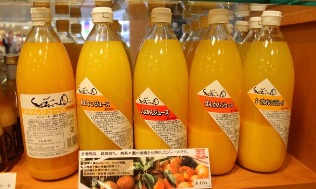 無茶々園の丸搾りジュース