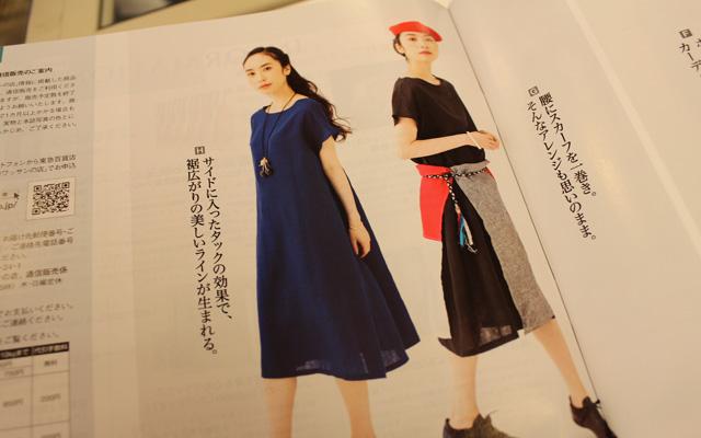 雑誌907号