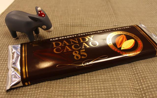 DANDYCACAO