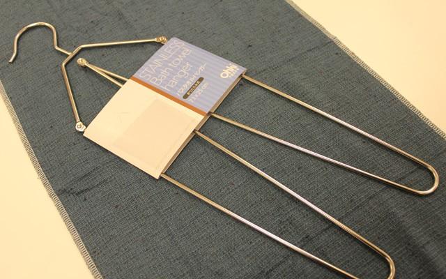 折り畳みバスタオルハンガー
