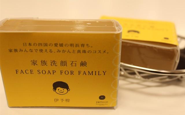 家族洗顔石けん1