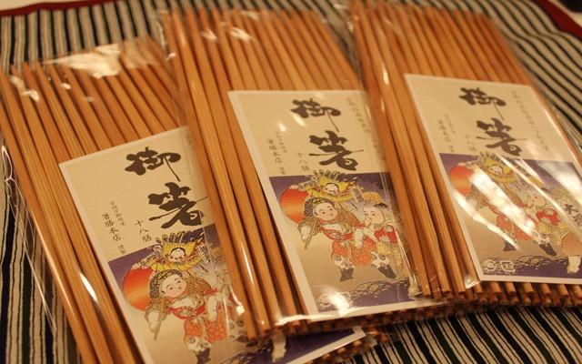 吉野杉赤染柾バラ利休箸
