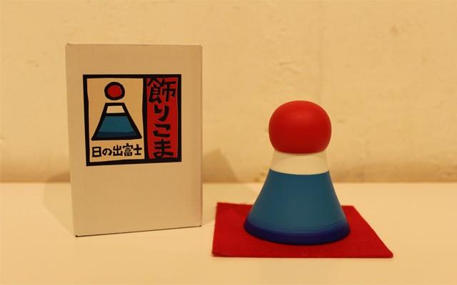 飾り富士1