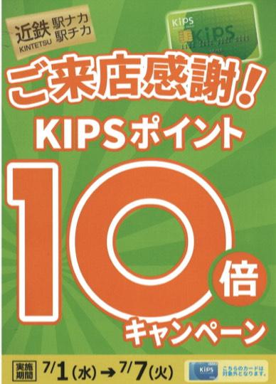 KIPSpoint10